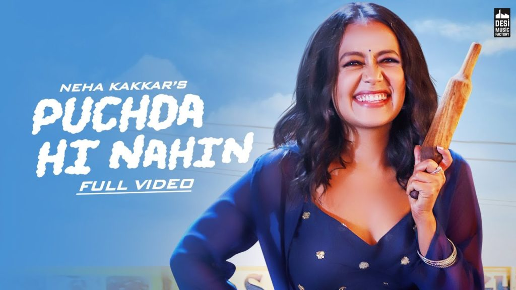 puchada hi nahi lyrics in hindi