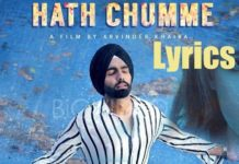 hat chumme lyrics