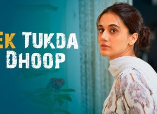 ek tukda dhoop lyrics