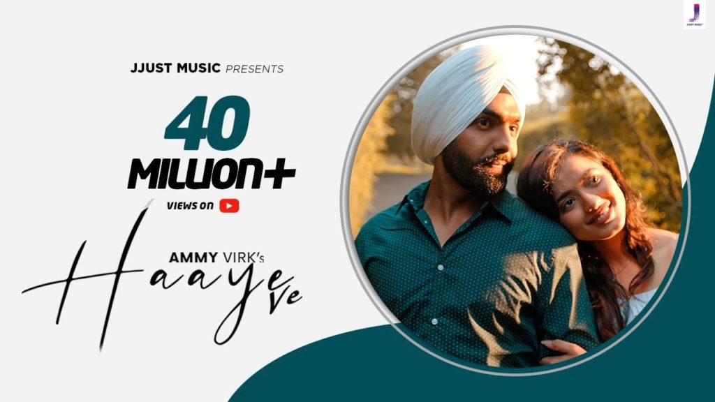 Haaye Ve Lyrics in Hindi हाये वे– Ammy Virk