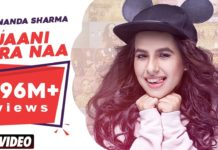 Jaani Tera Naa Lyrics - Sunanda Sharma | Punjabi Song 2017
