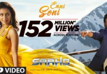 enni soni lyrics