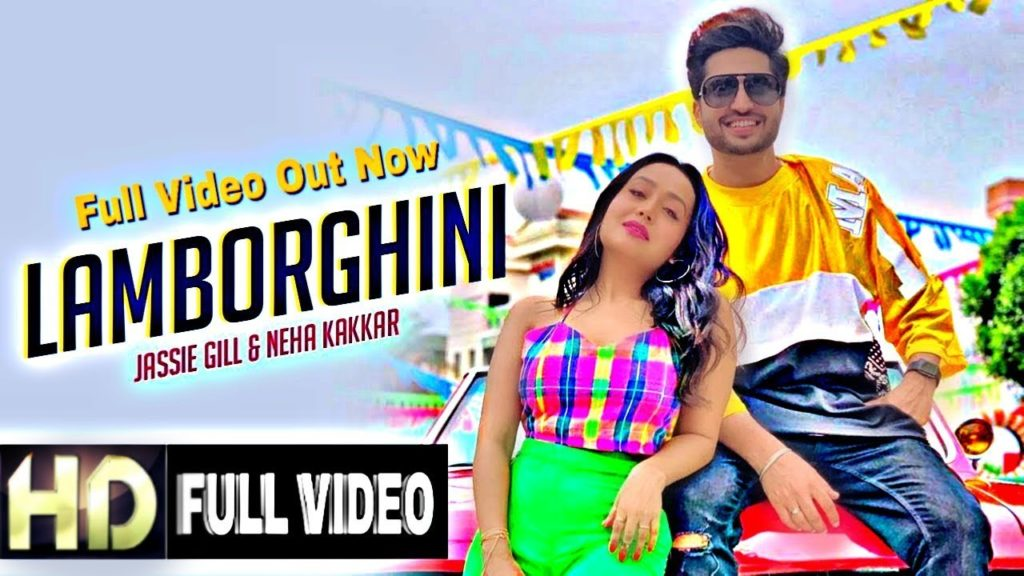 लम्बोर्घिनी Lamborghini Lyrics in Hindi –Neha Kakkar
