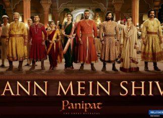 Mann Mein Shiva Lyrics in Hindi, Panipat मन में शिवा  Ajay-Atul