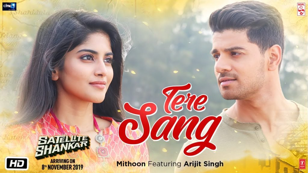 Tere Sang Lyrics in Hindi तेरे संग- Arijit Singh