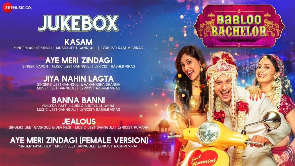 Aye Meri Zindagi Lyrics – Papon | Babloo Bachelor (2020)