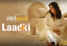 Laadki Lyrics - Rekha Bhardwaj | Angrezi Medium (2020)