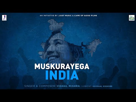 Muskurayega India Lyrics in Hindi & English - Vishal Mishra