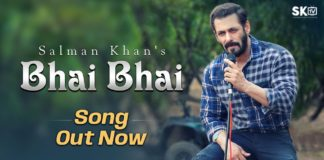 Bhai-Bhai-Lyrics